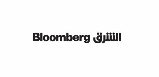 «بلومبيرغ الشرق» قد تُغير اسمها .. ولا تعيين لصحافيين حتى الآن