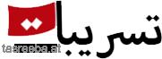 Tasrebat Logo